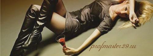 Реальная проститутка Юйле