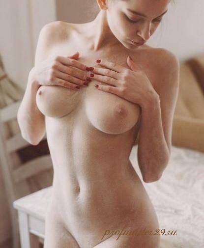 Проститутка Флорка 100% реал фото