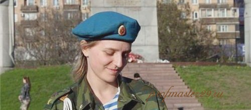 Путана Семира
