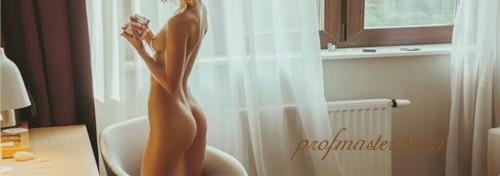 Реальная проститутка Милисава Vip