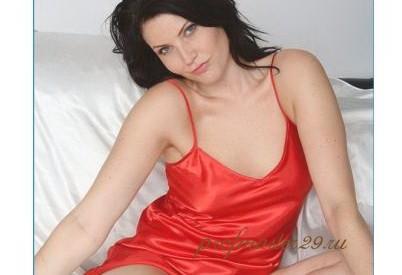 Проститутка Ляля Vip