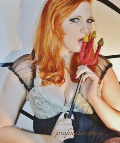 Проститутка erika Вип