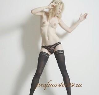 Проститутка Фелицата 100% реал фото